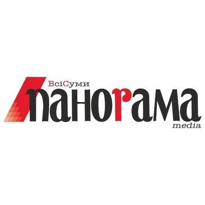 Панорама Сумы-Новости-События-Комментарии, 26 мая 1993, Сумы, id53730429