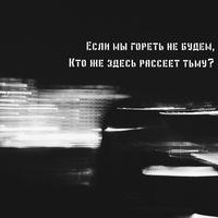 Маша Бублик