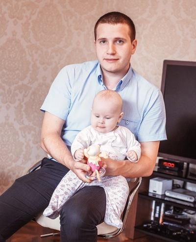 Валерий Иванов, 21 декабря 1986, Смоленск, id2281227