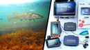 Как не купить Г%ВНО?! Подводные камеры для рыбалки.