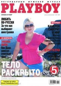 Евгения Барышева, 19 августа , Обнинск, id175043777