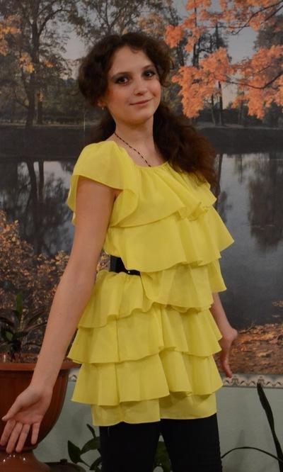 Элеонора Гертнер, 25 мая 1997, Харьков, id159201870