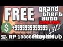 Легкие деньги в GTA 5 Online. Быстрый заработок новичкам! Выпуск:2