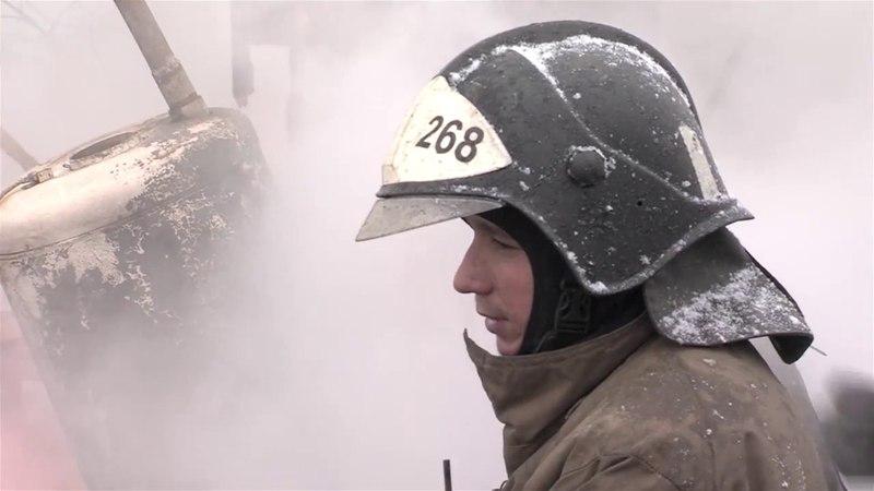 На рубеже огня: пожарная охрана - 100 лет на службе людям
