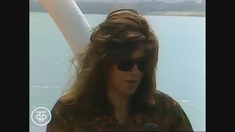 Женя Белоусов в Иркутске (1992)