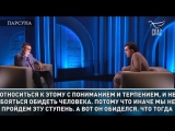 Вячеслав Бутусов об обиде и прощении.