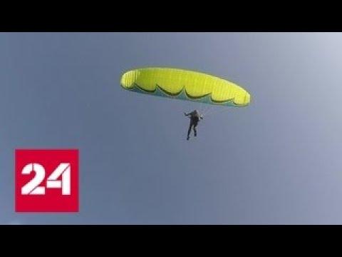 Легкие полеты - тяжелые последствия кто дает дорогу в небо парапланеристам - Россия 24