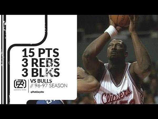 Stanley Roberts 15 pts 3 rebs 3 blks vs Bulls 96/97 season