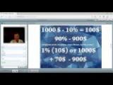 G2G PRIDE обзор, документы вебинар 05.10.16