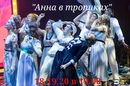Михаил Соколов фото #9