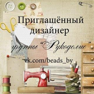 ПД Рукоделие