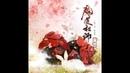 [ENG SUB] Mo Dao Zu Shi Audio Drama Episode 4 (Grandmaster of Demonic Cultivation)