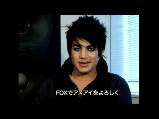 [1020 HD] Short AD video of AI 9 by Adam Lambert (broadcasted only in Japan)
