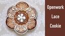 Openwork Lace Cookie 🌸 Ажурное печенье.