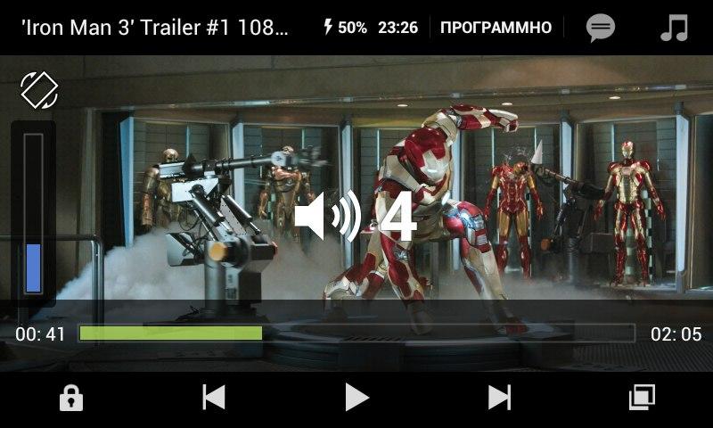 увеличение громкости в MX Player