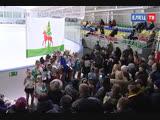 В Ельце прошли соревнования по фигурному катанию «К Олимпийской мечте!»