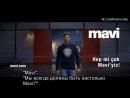 Реклама МАВИ с субтитрами 18 09 18