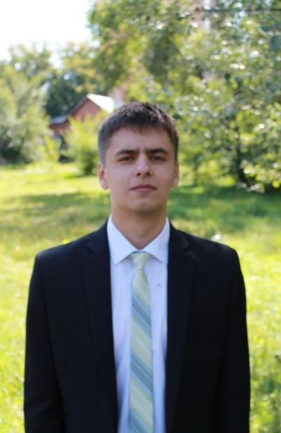 Максим Донцов, 4 августа 1996, Абакан, id143260375