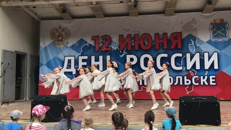 Выступление на День России