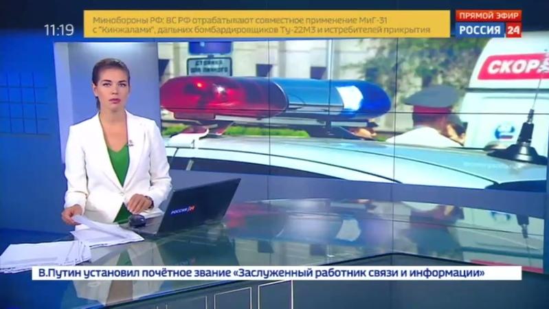 Новости на Россия 24 • Семь машин столкнулись на Крымском валу в Москве