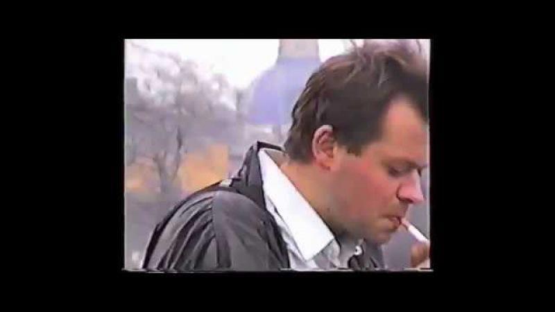 Lake Haze - Потеряно в Санкт-Петербурге