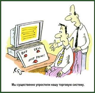 Форекс советики бесплатно