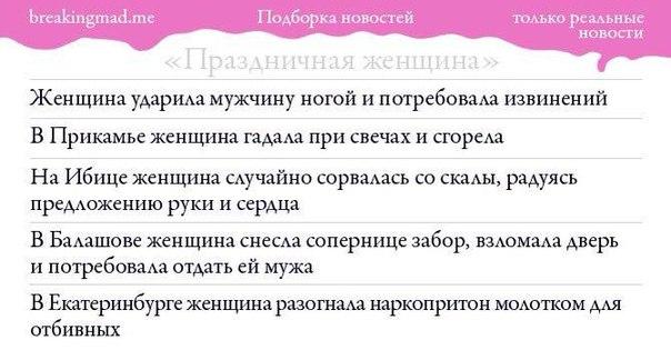текст песни всё для тебя стас михайлов: