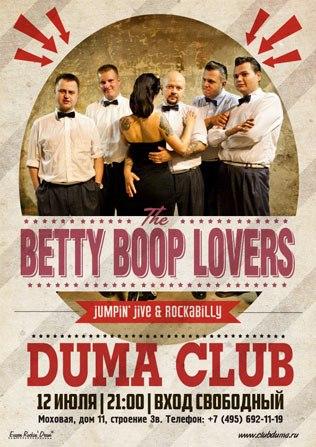 12.07 The Betty Boop Lovers в клубе Дума!