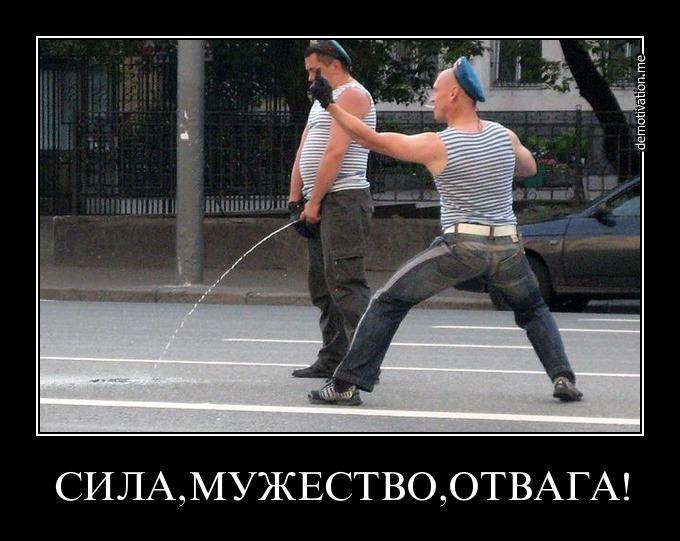 Опиум, Тавилдаров новости город пушкино видео самому
