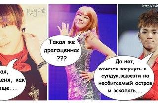 K-pop Приколы | ВКонтакте