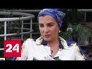 Мама чемпионок юбилей отмечает Ирина Винер-Усманова - Россия 24