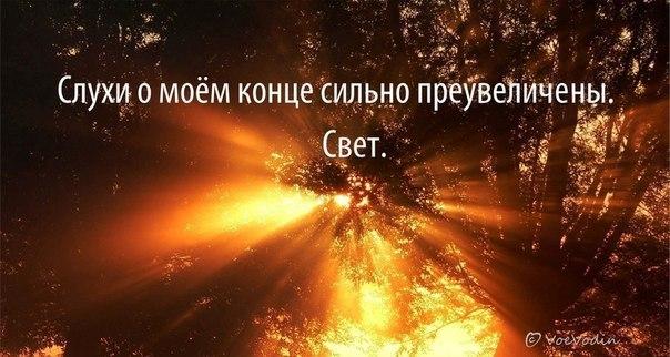 ГИМН ОГНЮ