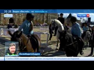 Спасская башня: что покажут на Красной площади