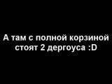 Ты олень тупой AK-47 (Changed by Mentetclay)