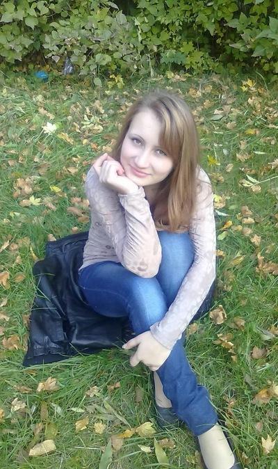 Светлана Машкова, 26 ноября , Карловка, id145734137