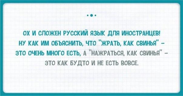 Фото №456256298 со страницы Анастасии Геллер