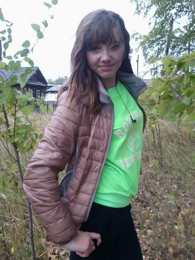 Анна Самсонова, 14 февраля , Кропоткин, id144061161
