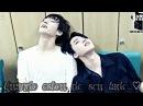 Jikook - Quando estou do seu lado♡