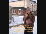 Певица Афина в Урюпинске