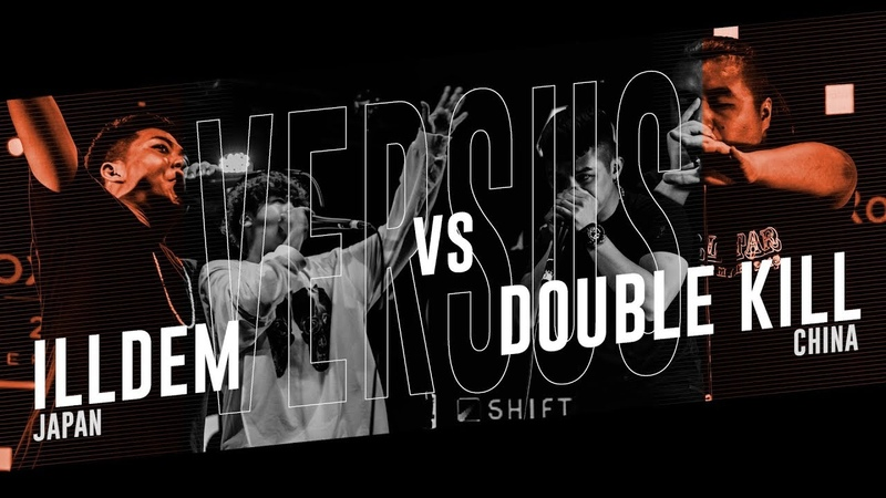 ILLDEM (JPN) vs DOUBLE KILL (CH) |Asia Beatbox Championship 2018 SEMI FINAL Tag Team BATTLE