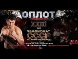 Oplot Challenge 97, Live From Ukraine (Oplot)