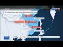 Новости на «Россия 24» • Энергосбоем на Дальнем Востоке занялся Следственный комитет
