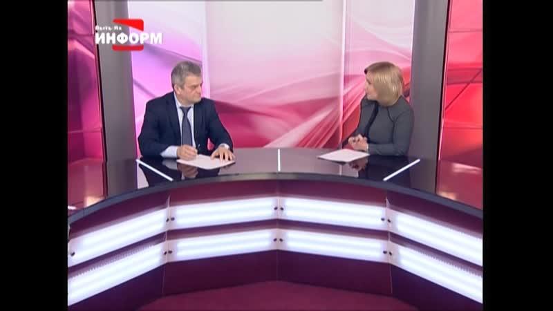 Сергей Сериков о «болевых» точках ЖКХ. Интервью