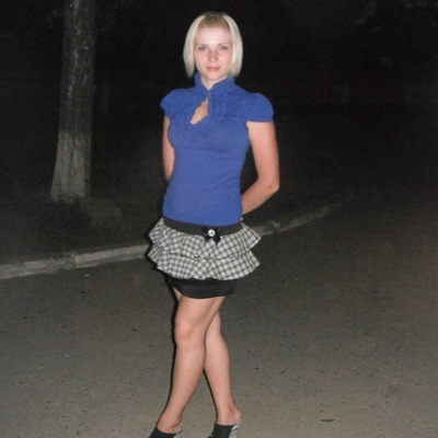 Юлия Демичева, 26 июля 1991, Лисичанск, id178860228