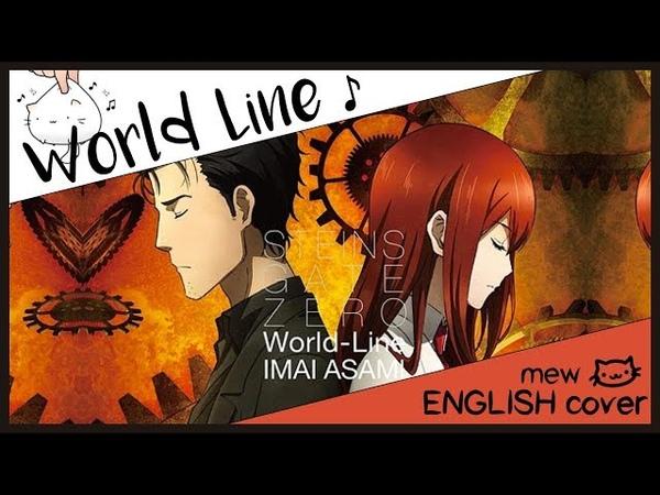 【mew】World Line ║ Steins;Gate 0 ED 2 ║ ENGLISH Cover Piano Lyrics