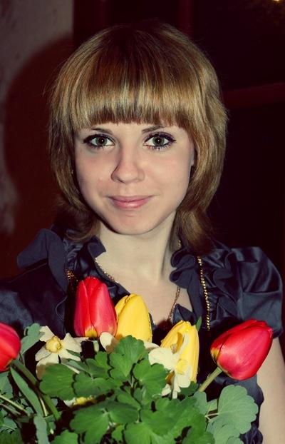Марина Макарова, 14 мая 1993, Курган, id43038109
