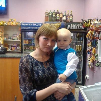 Наталья Юдичева, 6 апреля , Ишимбай, id141352015