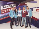Дамир Шабакаев фото #18
