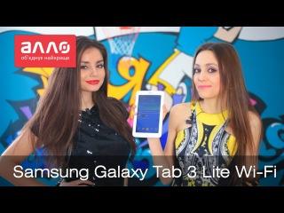 Видео-обзор планшета Samsung Galaxy Tab 3 Lite Wi-Fi
