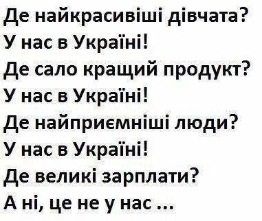 На линии разграничения сейчас находятся около 70 тысяч украинских воинов, - Парубий - Цензор.НЕТ 423
